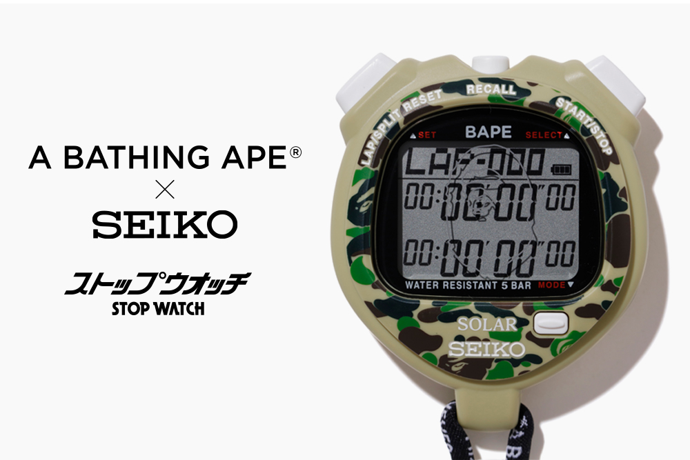 A BATHING APE®とSEIKOが再びコラボ