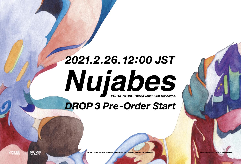 Nujabes、没後11年となる本日2/26からレコード音源のデジタル配信がスタート!