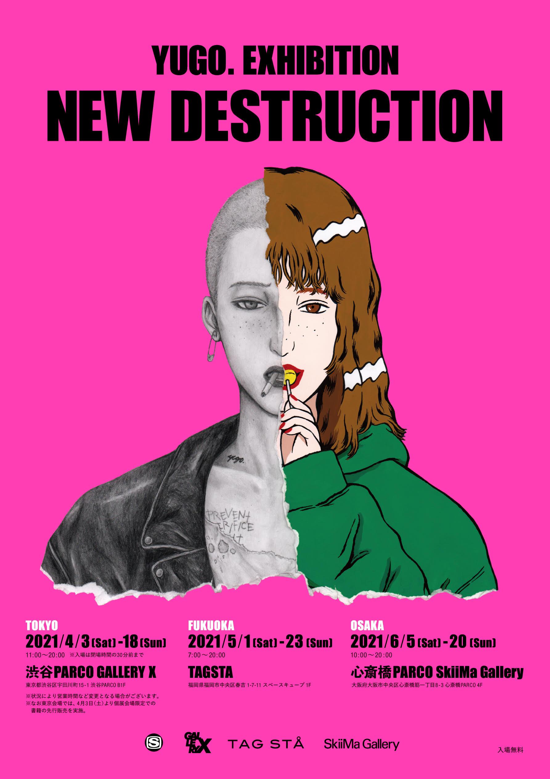 音楽・ファッションの業界を中心に今最も注目されているイラストレーター・YUGO.の個展「NEW DESTRUCTION」渋谷パルコで開催!