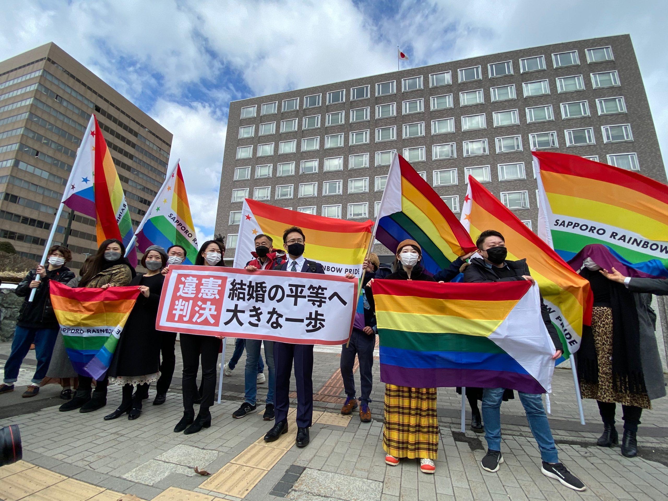 「結婚の自由をすべての人に」訴訟 北海道訴訟の札幌地裁判決を受けて