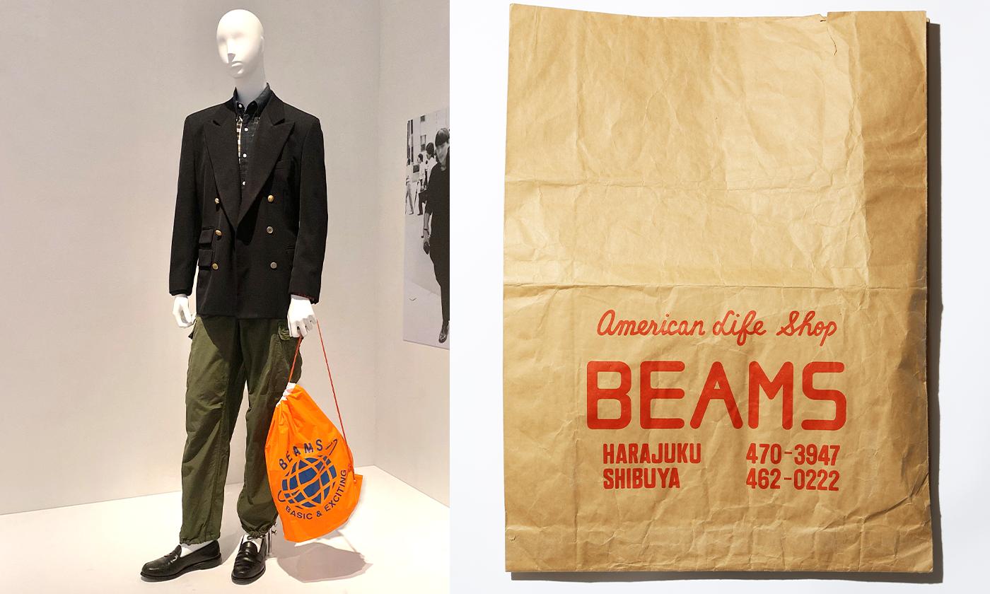 明日から開催の世界初の大規模展「ファッション イン ジャパン 1945-2020 ー流行と社会」にBEAMSがアーカイブ史料や渋カジスタイルを出品