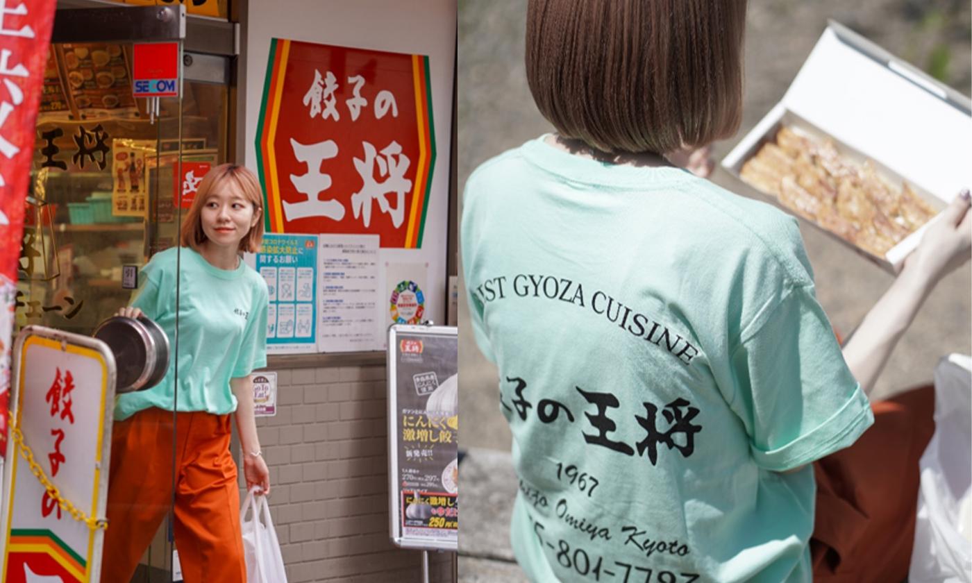 話題のフードコラボ企画 餃子の王将×JOURNAL STANDARDより京都限定アイテムが枚数限定で発売開始