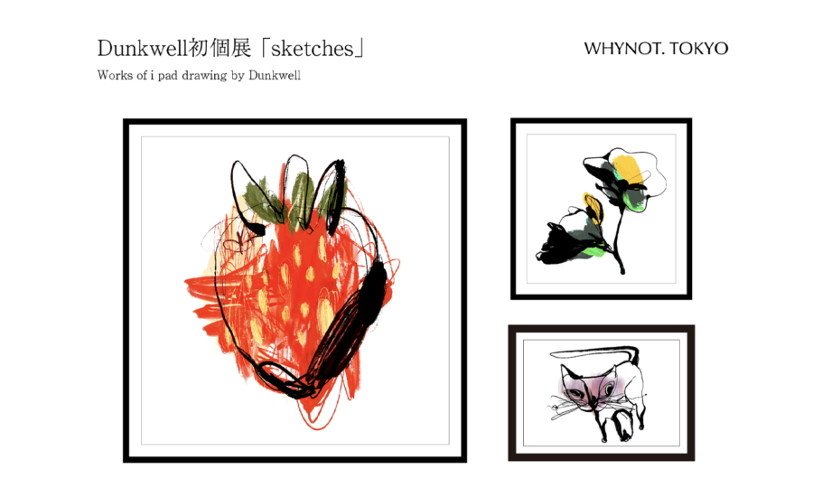 Dunkwell 初の個展「sketches」WHYNOT.TOKYOで開催中