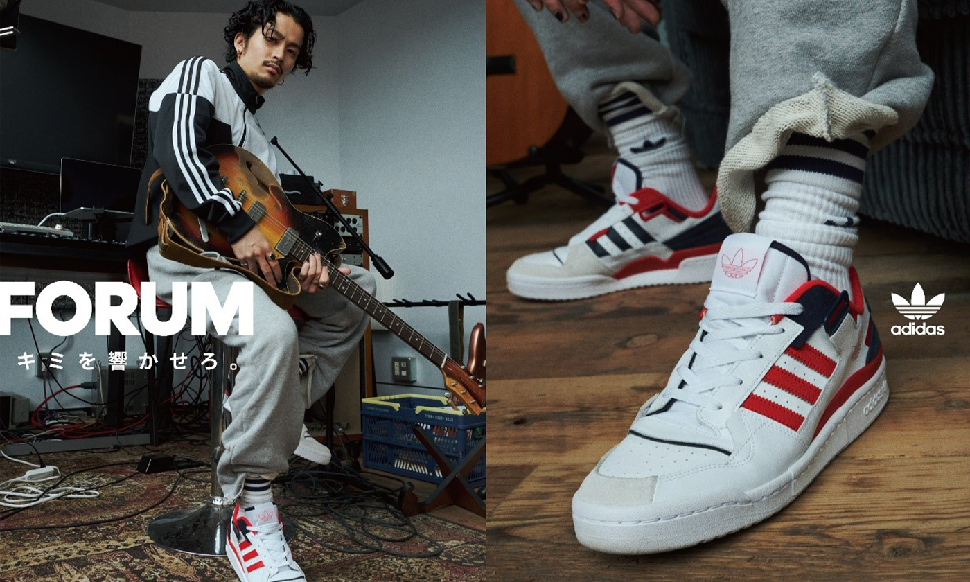 常田大希が見せつける! adidas Originals 「FORUM (フォーラム)」のNewモデルが7月16日(金) 発売開始