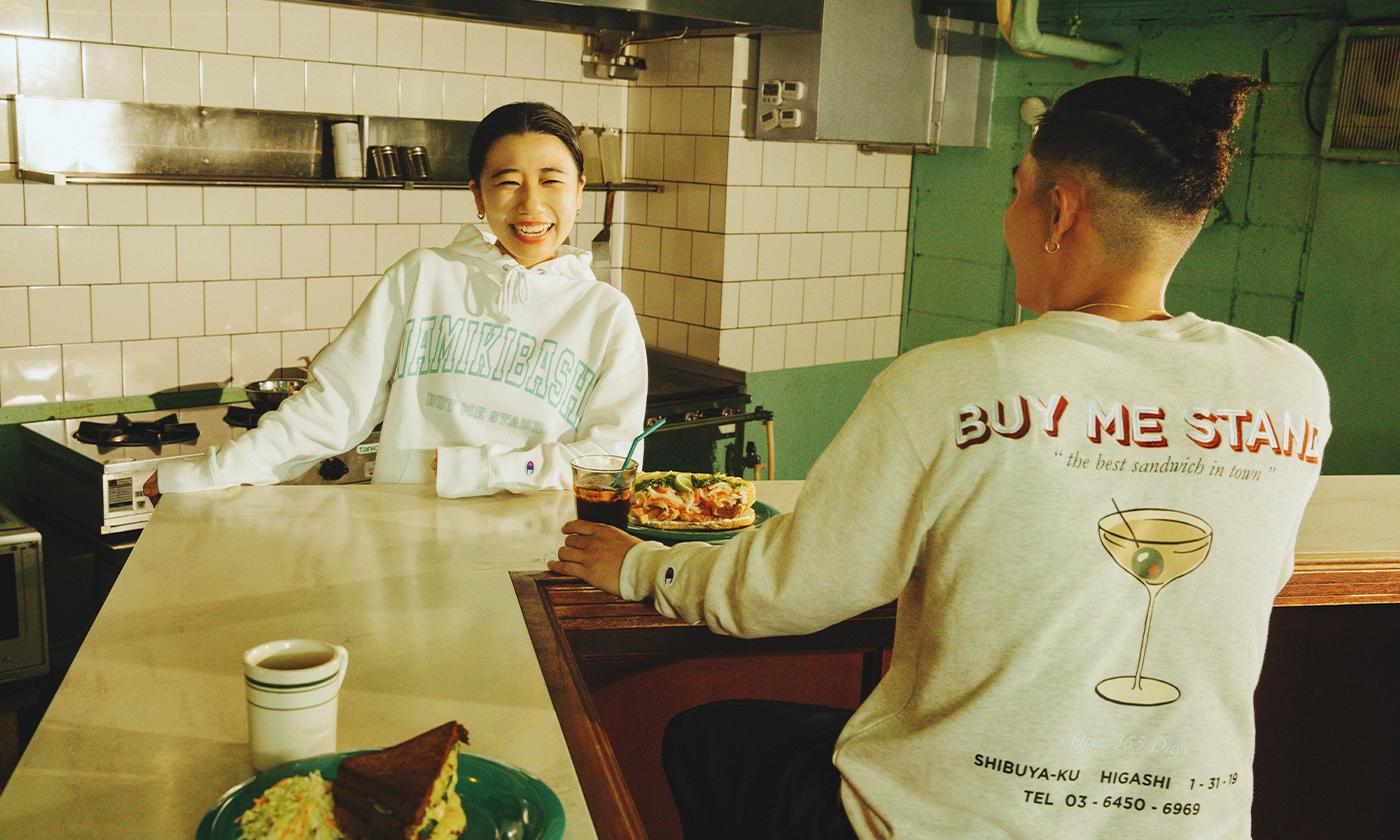 チャンピオン、クリエイターコラボプロジェクト第3弾は、 日本初のグリルチーズサンドイッチ店「BUY ME STAND」。